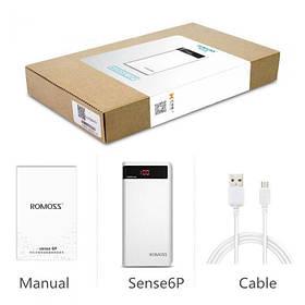 Зарядное устройство Power bank Romoss Sense 6P 20000mAh с дисплеем