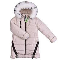 Модная,оригинальная куртка-пуховик для девочки