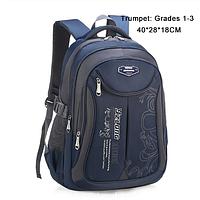 Рюкзак школьный YAZLONG унисекс темно синий