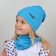 Детский трикотажный комплект оптом (шапка+хомут), фото 1