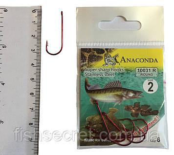 Рибальські гачки Anaconda 2