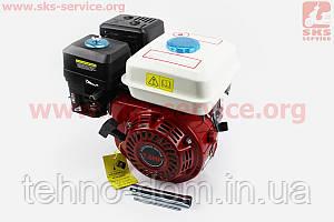 Бензиновый двигатель в сборе под конус V, фильтр-поролон, 7,0л.с. 170F
