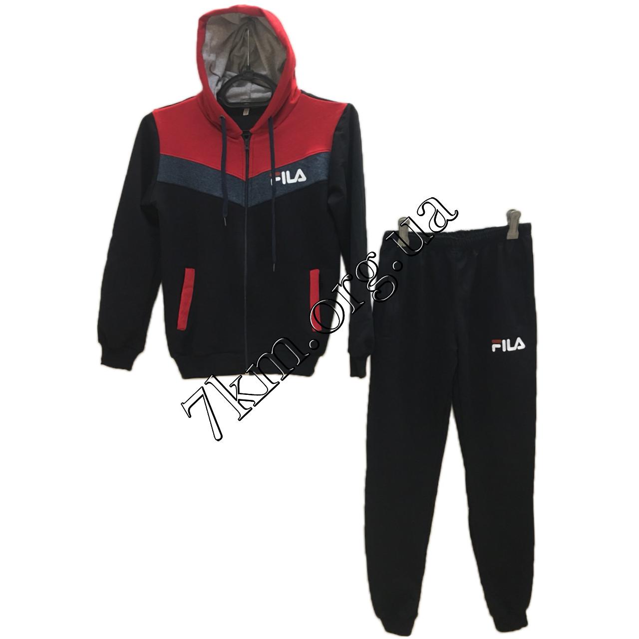"""Спортивний костюм дитячий репліка """"Fila"""" для хлопчиків 6-11 років Оптом 160801"""