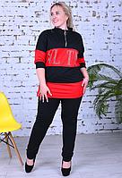Спортивный костюм женский с отделкой стразами, с 50-60 размер, фото 1