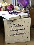 Коробка сюрприз з букетом куль і індивідуальної написом фіолетова, фото 4