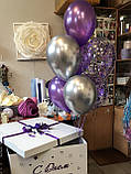 Коробка сюрприз з букетом куль і індивідуальної написом фіолетова, фото 2