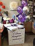 Коробка сюрприз з букетом куль і індивідуальної написом фіолетова, фото 3