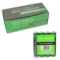 Сольова Батарейка Наша Енергія R6 size Green алкалаин size ААА (одна спайка)