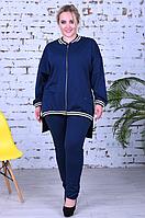 Спортивный костюм с удлиненной кофтой, синий с 50-60 размер, фото 1