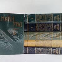 Рид М. Собрание сочинений в шести (6) томах (б/у)., фото 1