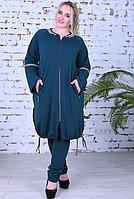 Спортивный костюм с длинным кардиганом, с 50-60 размер, фото 1