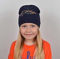 Брендовая шапка на весну для девочки - Артикул 2229, фото 1