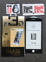 Защитное стекло на  iPhone  6+ / 6s plus  3D iMAX Black ОРИГИНАЛ
