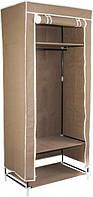 Портативный шкаф-органайзер (1 секция), светло-коричневый