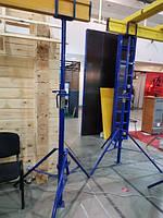 Стойка опалубки перекрытий 1.9 - 3.1 (м) Стандарт