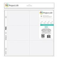Сторінки для Project Life - Backy Higins - 30x30 - 10x15 - 10 шт.