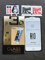 Защитное стекло на  iPhone  6+ / 6s plus  3D iMAX white ОРИГИНАЛ белое