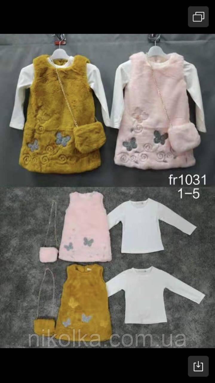 Набор тройка для девочек оптом, Setty Koop, 1-5 лет, арт. fr1031