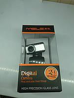 Вебкамера с микрофоном DC-7c