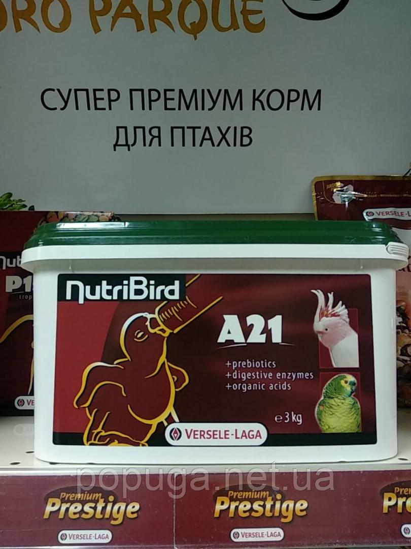 Смесь для ручного вскармливания птиц Versele-Laga Nutri Bird A21 For Baby Birds