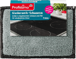 Губка для чистки шклокерамічних плит Glaskeramik-Schwamm, 1шт.