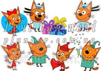"""Вафельная картинка  для торта, топпера, пряника """"Три кота"""", (лист А4)"""