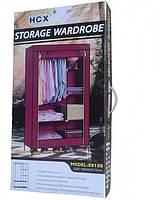 Текстильный гардероб тканевый шкаф HCX «коричневый» 105х45х175 см.