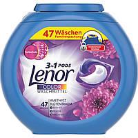Капсули для прання Lenor Color Amethyst & Floral Bouquet  3 in 1 PODS 47 шт