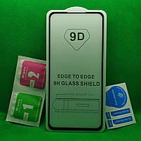 Xiaomi Mi 9T \ K20 \ K20 PRO Full Glue Защитное стекло Черный