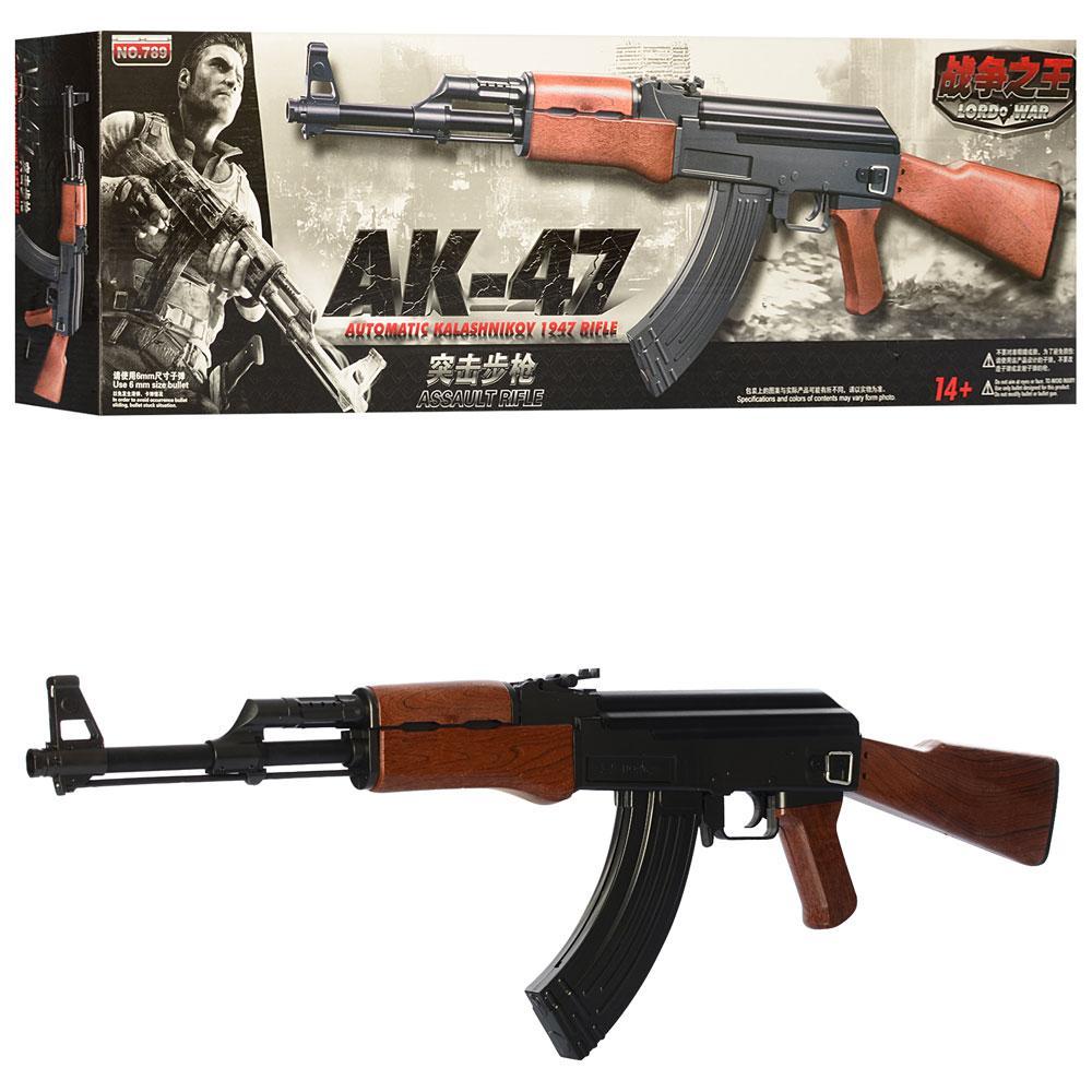 Автомат металл АК-47 на пульках