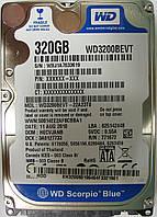 HDD 320GB 5400rpm 8MB SATA II 2.5 WD Blue WD3200BEVT WXJ1A7033619, фото 1
