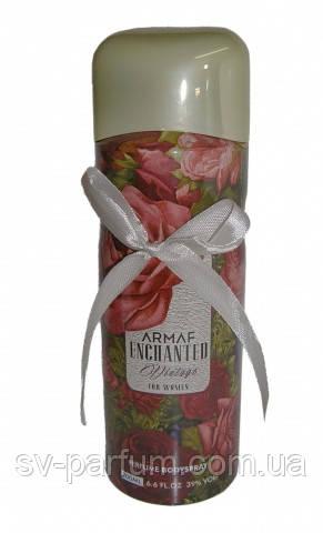 Парфюмированный дезодорант женский Enchanted Ventage 200ml