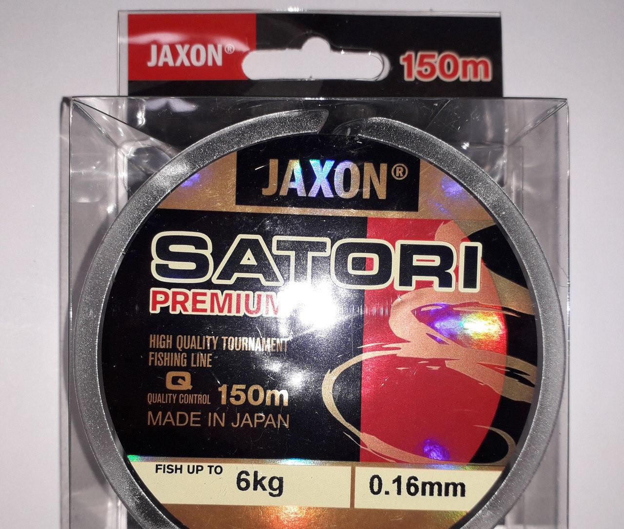 Леска JAXON SATORI PREMIUM 150m 0.16 /1уп=6шт/