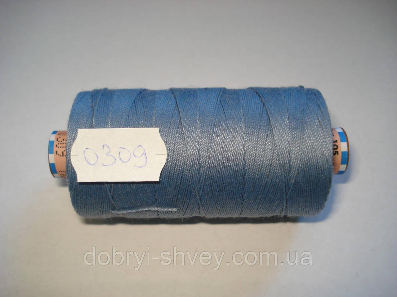 Нитка AMANN Saba c №30 300м.col 0309 голубой (шт.)