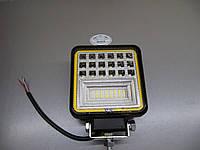 Светодиодная фара LED 126 Flood с повторителем поворота. https://gv-auto.com.ua