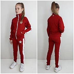 """Спортивный  костюм """"Лампас """" на девочку  подростка красный"""