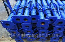 Стойка опалубки перекрытий 1.67 - 2.75 (м) Стандарт, фото 2