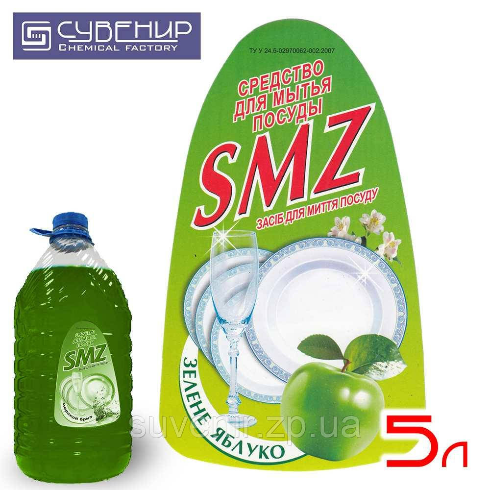 Средство для мытья посуды SMZ «Зелёное яблоко» 5 литров