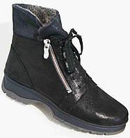 Ботинки женские зимние большого размера от производителя модель МИ5306-4