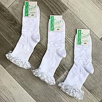 Носки детские демисезонные х/б белые с рюшками Элегант, 22 размер, 01204
