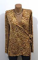Стильная Блузка на запАх от de Lux Стройнит Размер: 54-XL, XXL