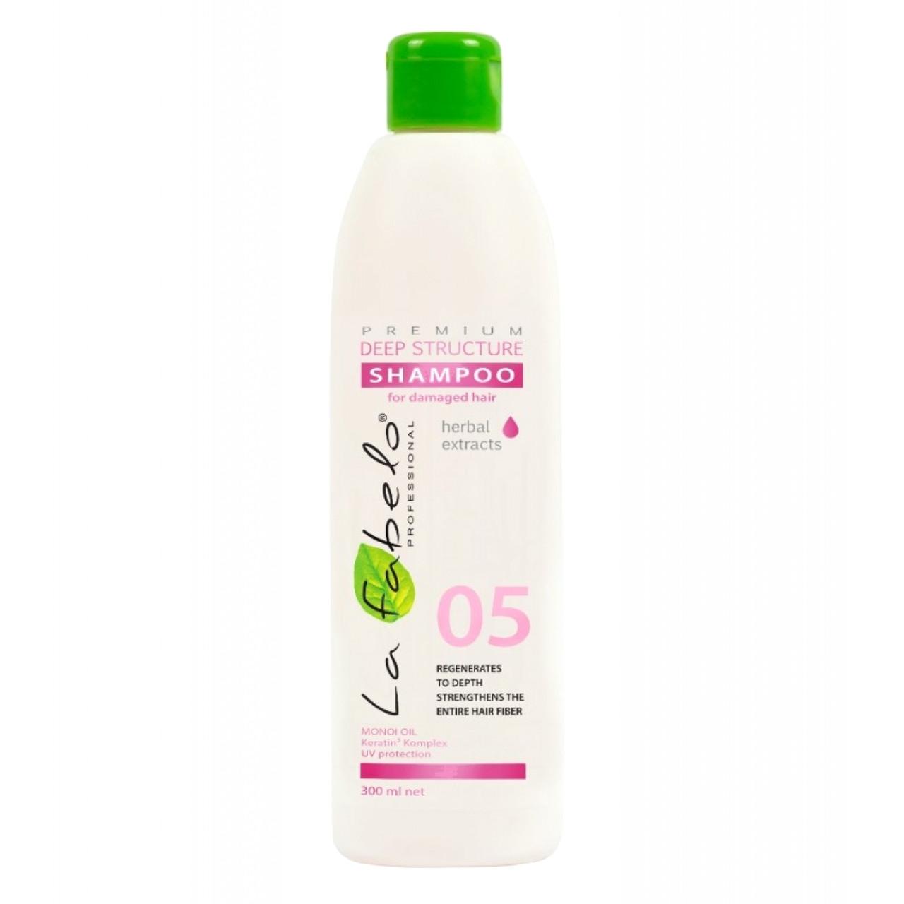 Шампунь для поврежденных и жирных волос La Fabelo Premium 05 Deep Structure 300 мл (01490103501)