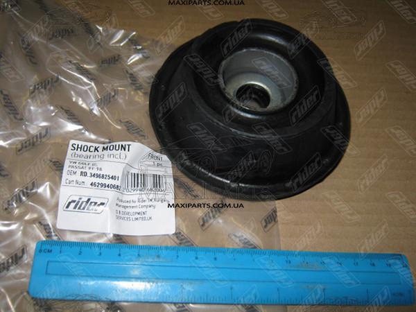 Опора амортизатора VW GOLF III, PASSAT 91-98 передн. с подш. RD.3496825401