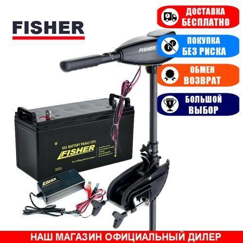 Электромотор для лодки Fisher 55 +GEL АКБ 100a/h +З/У 10A. Комплект; (Лодочный электромотор Фишер 55);