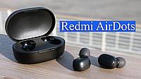 Беспроводные наушники Xiaomi Redmi AirDots Bluetooth -  черные