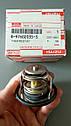 Термостат двигателя ISUZU 6HK1  8976020353, фото 2
