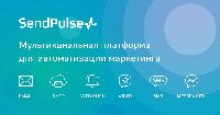 БЕСПЛАТНЫЕ рассылки Пуш-сообщения + КЭШБЭК
