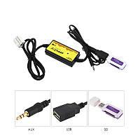 Apps2car AUX USB адаптер для штатной автомагнитолы MP3 Mazda