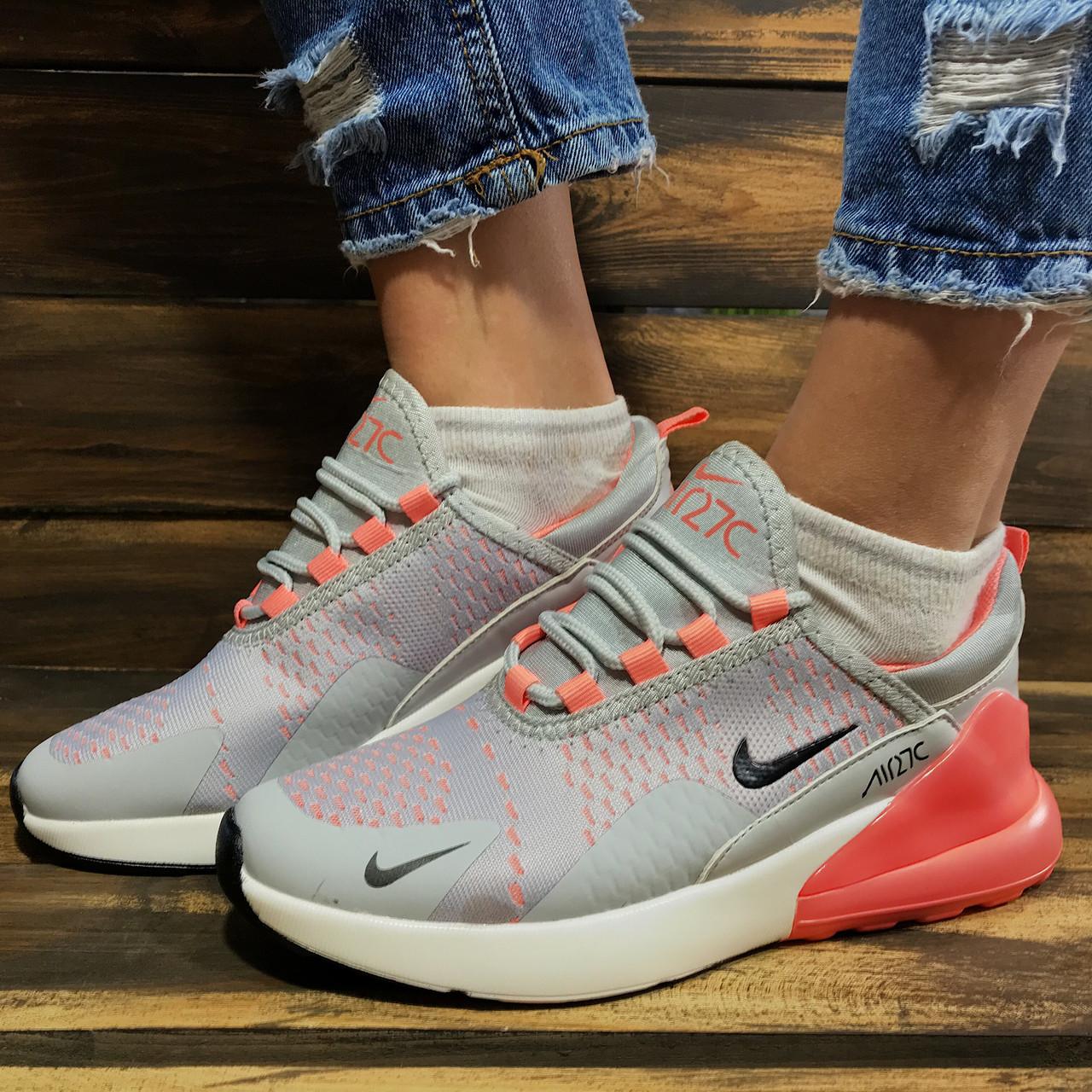 Кроссовки женские в стиле Nike Air 270 серые