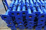 Стійка опалубки перекриттів 1.59 - 2.55 (м) Стандарт, фото 2